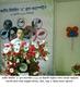 সচিব মহোদয় ভিটামিন 'এ' প্লাস ক্যাম্পেইন-এ বক্তৃতা দিচ্ছেন