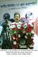 মহাপরিচালক মহোদয় ভিটামিন 'এ' প্লাস ক্যাম্পেইন-এ বক্তৃতা দিচ্ছেন
